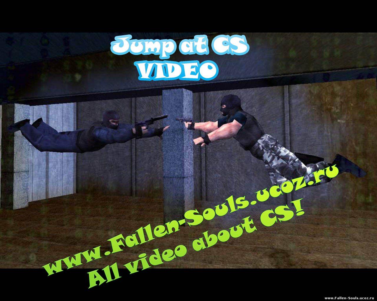 Как прыгать strafe jump урок от Esilo