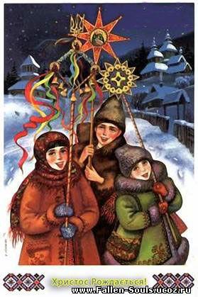 Скачати презинтацію на тему Різдва та Нового руку! З Різдвом Христовим!