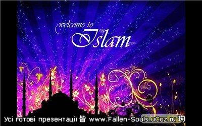 Скачати готову презентацію PowerPoint з Історії на тему Релігії. Іслам [ 33 слайди ] завантажити