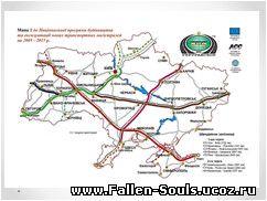 Скачати готову презентацію PowerPoint з географії на тему Залiзничний транспорт України завантажити